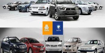 بیانیه خودروسازان:48 ساعت بعد از قرعه کشی پول خودرو را واریز کنید