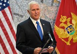 برنامههای جدید ترامپ برای مذاکره با ایران