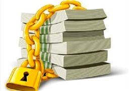 بخشودگی جرایم و سود وامهای کمتر از یک میلیارد ریالی