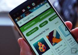هشدار در مورد آلودگی وی پی ان های فروشگاه گوگل