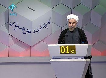 مخالفت روحانی با لغو پخش زنده مناظره ها