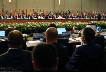 بیانیه «سازمان همکاری اسلامی» درباره «معامله قرن»