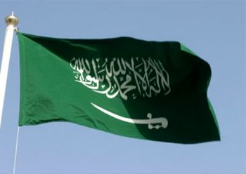 افشاگری یک مقام مسئول درباره اوضاع اقتصادی وخیم عربستان