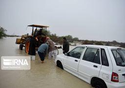 اعلام نیازهای فوری سیلزدگان سیستان و بلوچستان