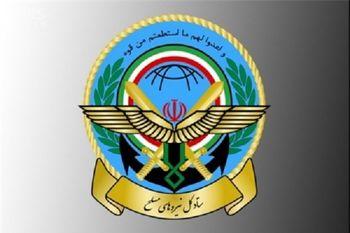 پیام مهم ستاد کل نیروهای مسلح خطاب به نیروی انتظامی