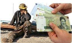 ابلاغ مصوبه افزایش حداقلدستمزد توسط معاوناول رئیسجمهوری+تصویر نامه