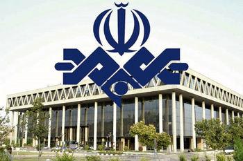 عصبانیت کیهان، یک برنامه تلویزیونی را تعطیل کرد !