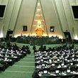 نتایج قطعی آرای مجلس یازدهم در یزد اعلام شد+ اسامی
