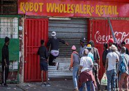 شورشعلیه خارجیها در آفریقای جنوبی