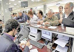 رویارویی مستقیم با سندرم «سود توهمی» در بازار پول