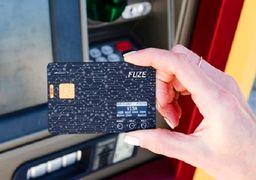 کارتی که جایگزین تمام کارت های بانکی می شود