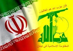 آغاز جنگ تبلیغاتی سازمان یافته اسرائیل علیه ایران و حزب الله با اسم رمز «حریری»