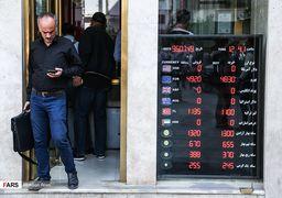 در بازار امروز دلار چه گذشت؟