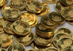 قیمت سکه، نیم سکه، ربع سکه و سکه گرمی امروز چهارشنبه 20 /01/ 99 | ریزش قیمت سکه در بازار