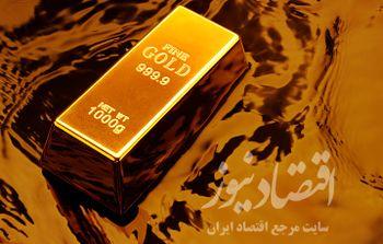طلا به قعر دره 90 روزه رفت/ واکنش طلا به انتخابات ریاست جمهوری در آمریکا