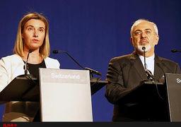 انتشار متن بیانیه مشترک ظریف و موگرینی/ راههای عملی اروپا برای ادامه تجارت، روابط بانکی و فروش نفت ایران