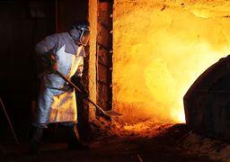 استرالیا چشم انداز صنعت فولاد جهان را تیره توصیف کرد