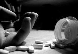 خودکشی همزمان سه دختر دانش آموز