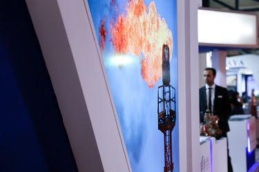 افتتاح بیست و دومین نمایشگاه بین المللی صنعت نفت