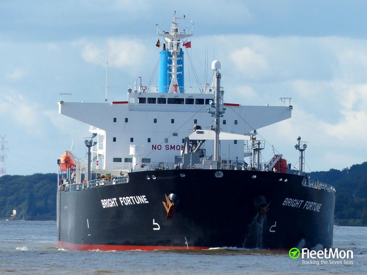 Vessel BRIGHT FORTUNE (Oil tanker) IMO 9561370, MMSI 351896000