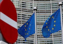 انتشار بیانیه «جمعبندی درباره ایران» از سوی اتحادیه اروپا
