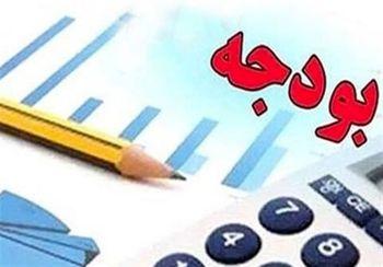 موافقت نمایندگان با درآمد پرحاشیه ۵۰ هزار میلیاردی