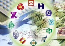 افزایش 31 درصدی بدهی دولت به بانک ها