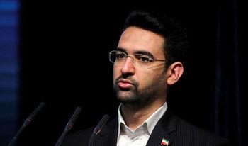 آذری جهرمی وزیر ارتباطات خلبان شد ! +عکس