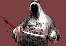 آیا جهان می تواند به تغییر عربستان امیدوار باشد؟