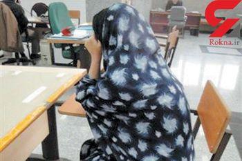 قرار عاشقانه دختر 17 ساله ای که به تجاوز چند نفر به او تبدیل شد