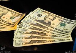 رشد قیمت دلار، پوند و یورو بانکی در 15 شهریور