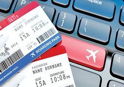 محدوده قیمت بلیت پروازهای داخلی تعیین شد