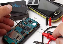 کمهزینهترین گوشیها برای تعمیر