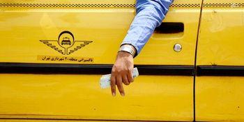 کرایه تاکسی بزودی گران میشود