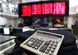 ریزش 33 درصدی ارزش بازاری سهام بانک تجارت