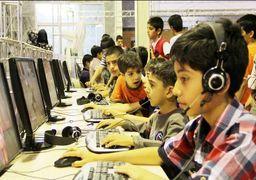 اتهام جاسوسی از کودکان با استفاده از یک اپلیکیشن