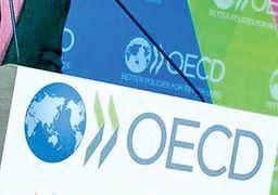 بهبود «اعتبار» اقتصاد ایران در جهان