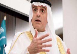 هشتک عجیب وزیر خارجه عربستان علیه ایران