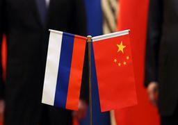عزم روسیه و چین برای رزم حذف دلار
