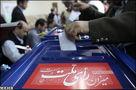 نتایج انتخابات 96 / انتشار آمار رسمی نتایج انتخابات 96 از ساعتی دیگر