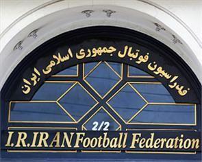 رقم سنگین بدهی فدراسیون فوتبال ایران