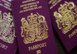 معتبرترین گذرنامههای سال ۲۰۲۰ + جایگاه ایران