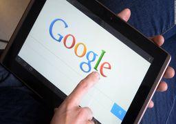 تقویم گوگل متحول می شود