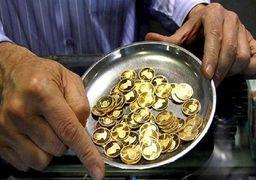 قیمت سکه و طلا امروز سه شنبه ۳۰ مرداد + جدول