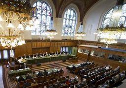 ادعاهای نماینده آمریکا در جلسه استماع دادگاه لاهه