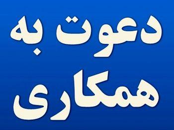 استخدام پروموتر خانم با حقوق ثابت، پورسانت و بیمه در تهران
