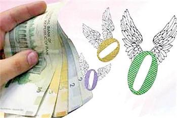 مجلس با حذف صفر از پول ملی موافقت کرد + جزئیات