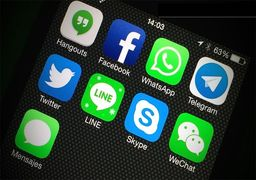 آمار جدید از حضور ایرانی ها در شبکه های اجتماعی