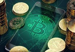 هکرها یک میلیارد دلارارز دیجیتالی سرقت کردهاند