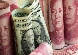 مچاندازی دلار و یوآن در اقتصاد جهانی
